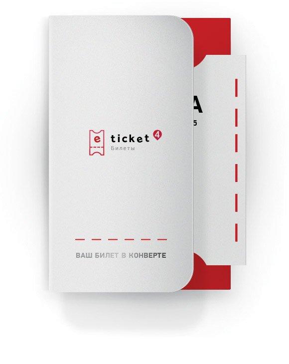 билеты в театр он-лайн