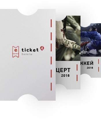билеты в театр на eticket4.ru